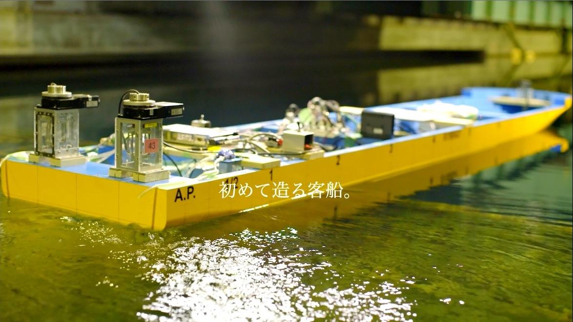 与广岛大学合作的水槽实验的场景