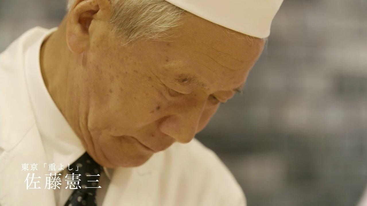 """东京的日本料理店""""Shigeyoshi""""的店主佐藤宪三先生"""