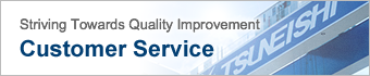 Striving Towards Quality Improvement Customer Service