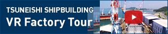 TSUNEISHI SHIPBUILDING VR Factory Tour
