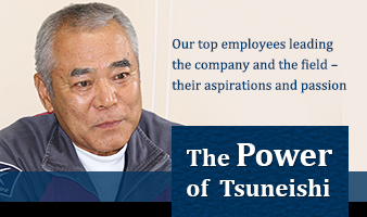 The Power of Tsuneishi