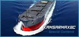 KAMSARMAX BC Special Contents