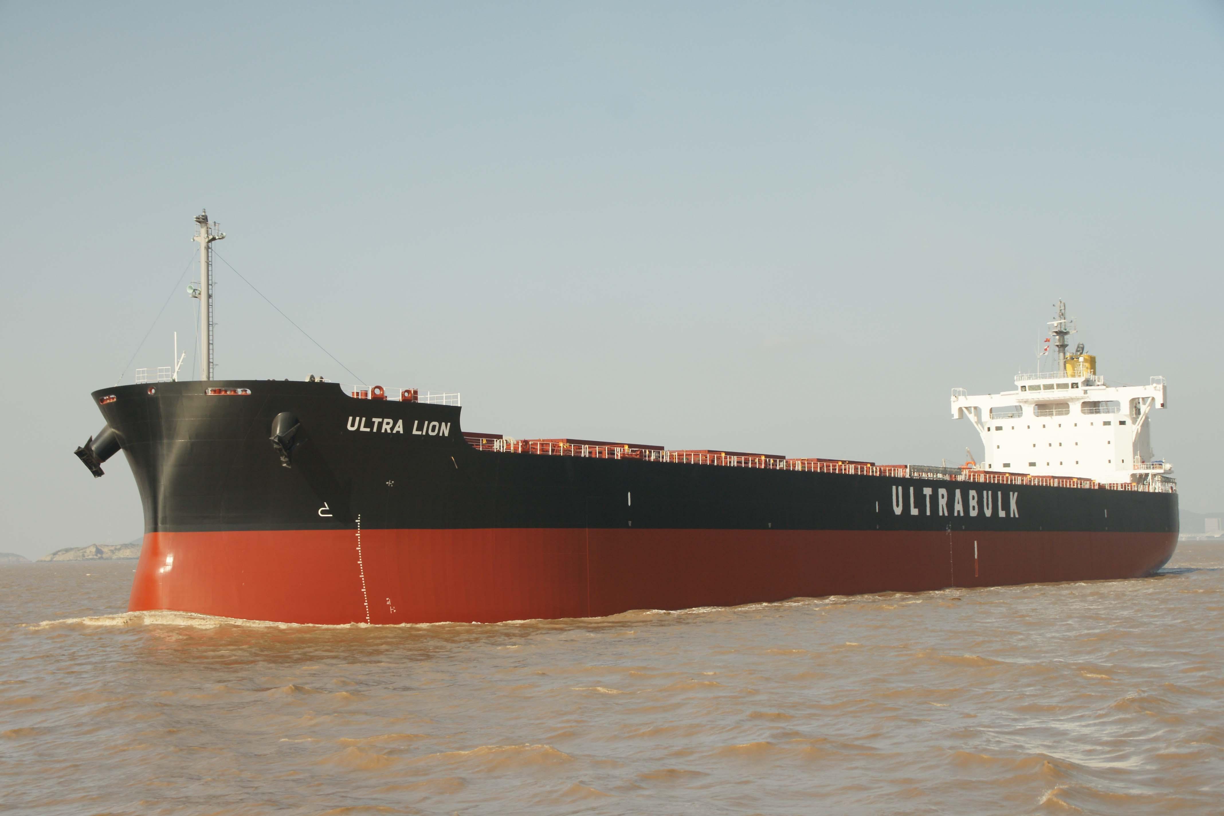 "200th ship: ""ULTRA LION"""