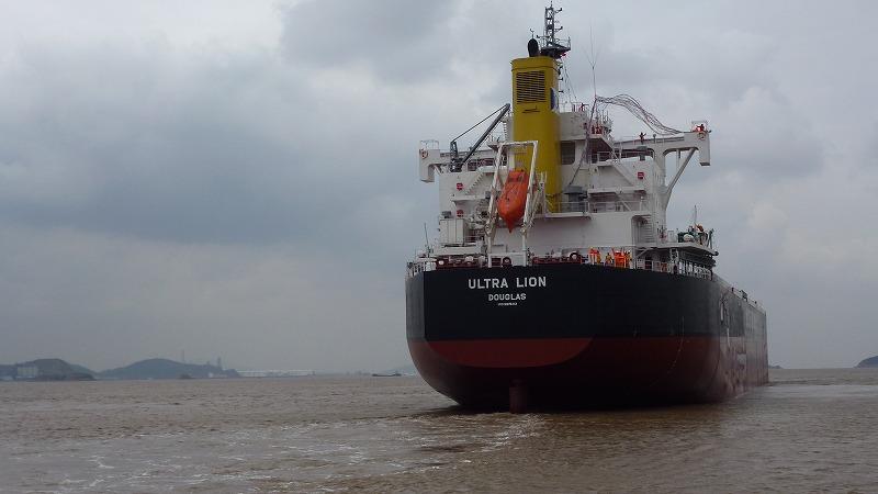 ULTRA LION set sail