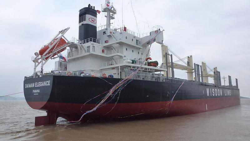 "The first ship ""Daiwan Elegance"""