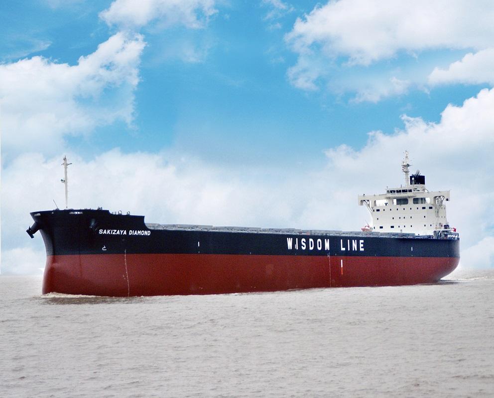 Sakizaya Diamond`s sea trial