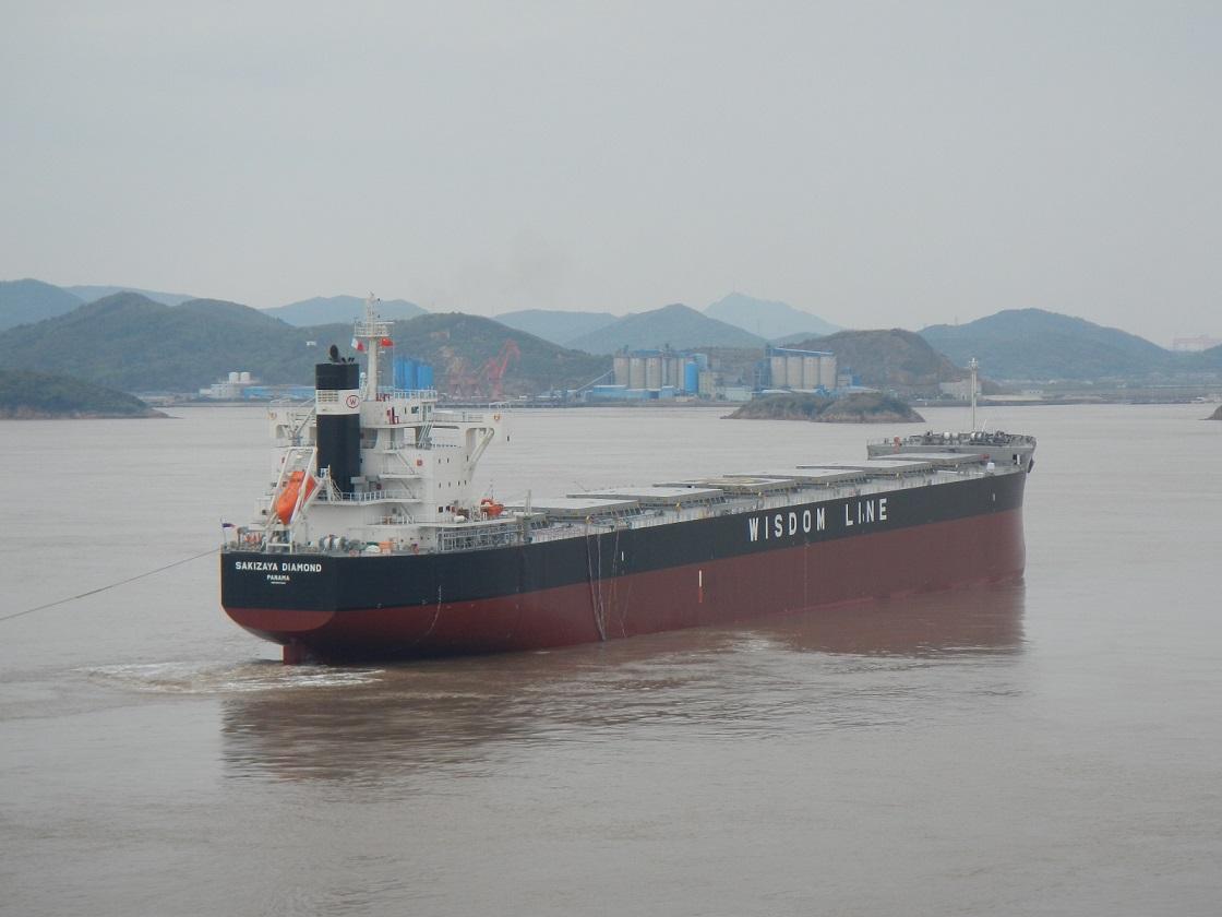 Sakizaya Diamond set sail