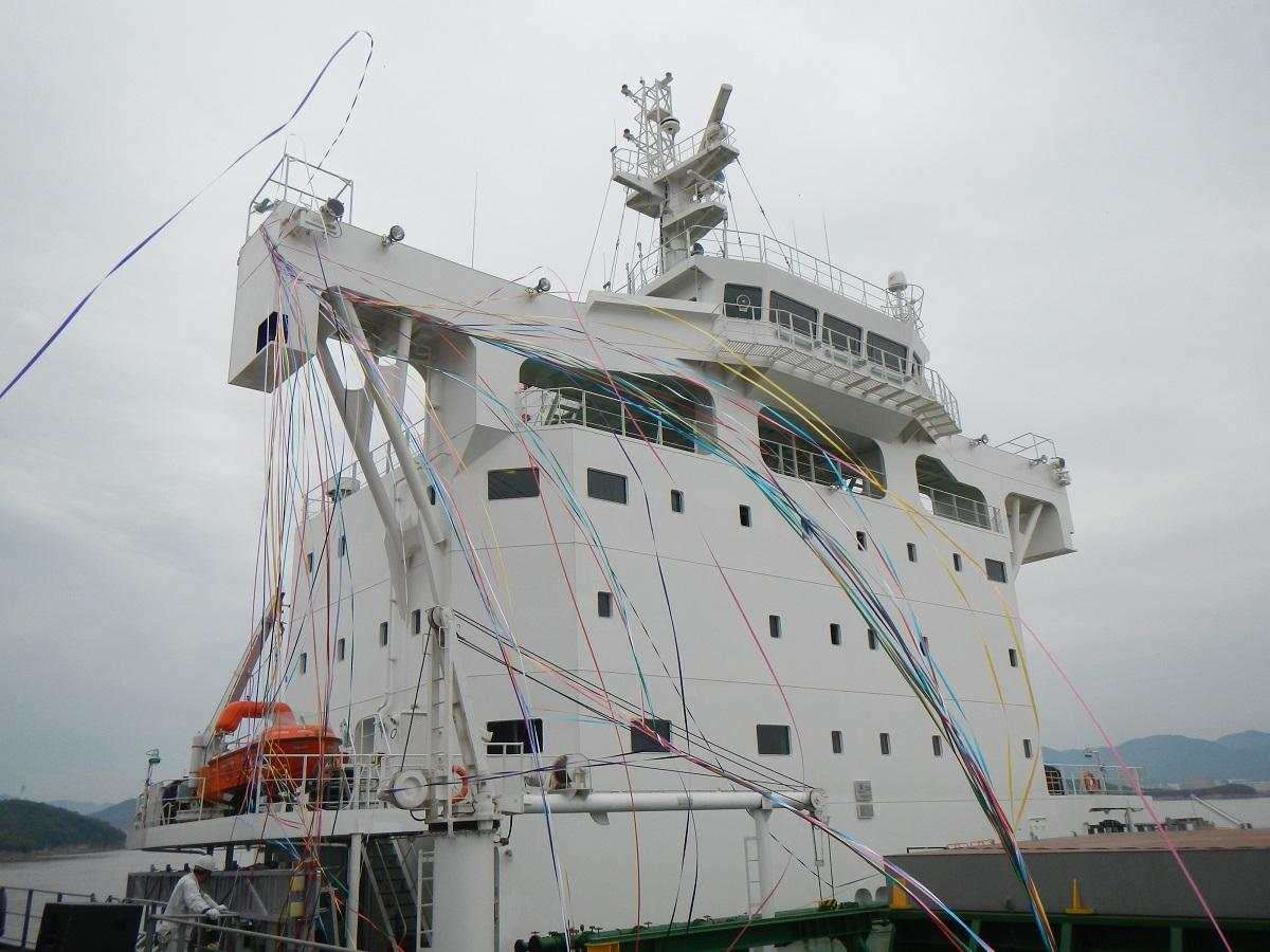 XING MIN HAI set sail