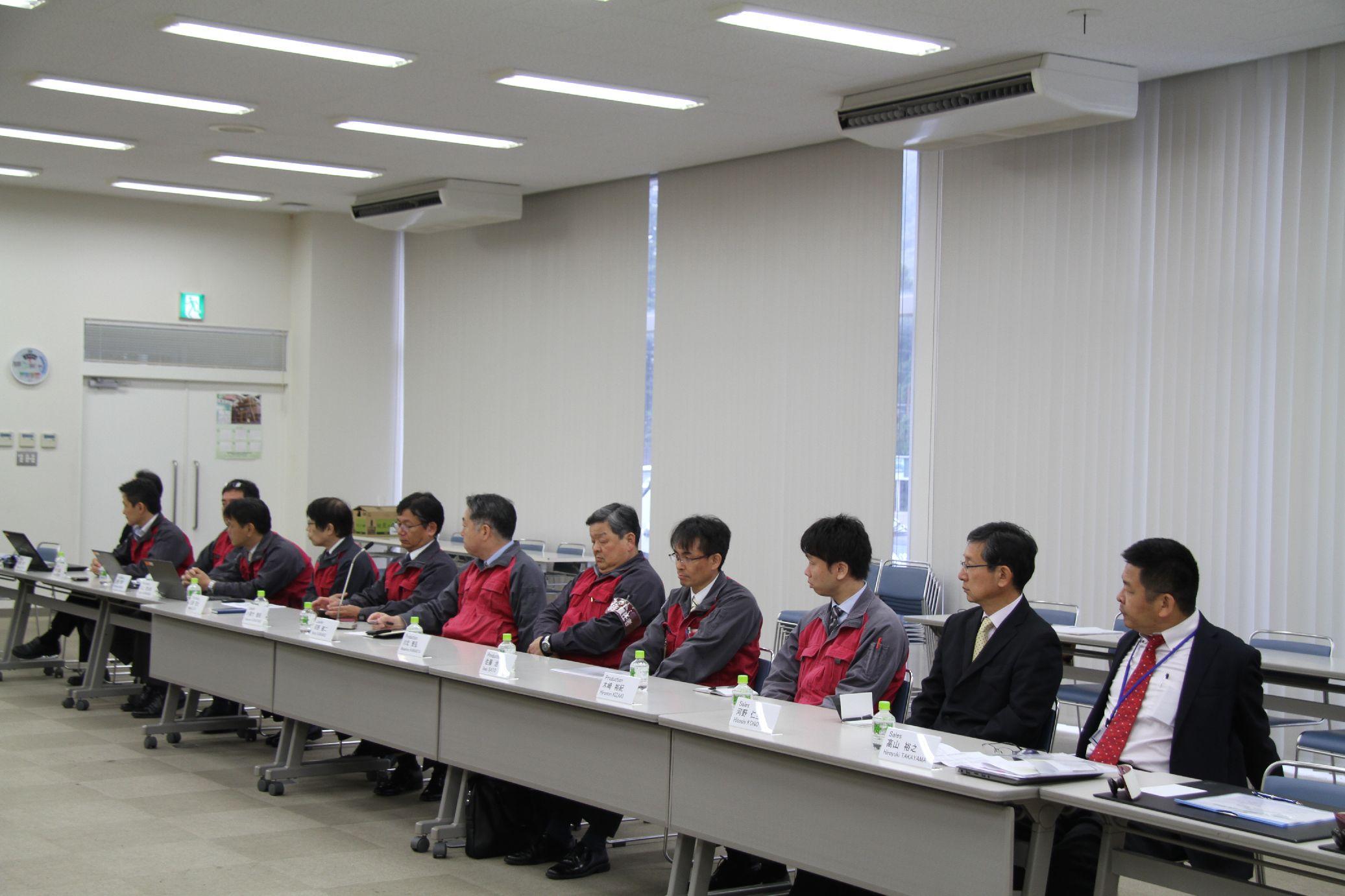TSUNEISHI SHIPBUILDING members