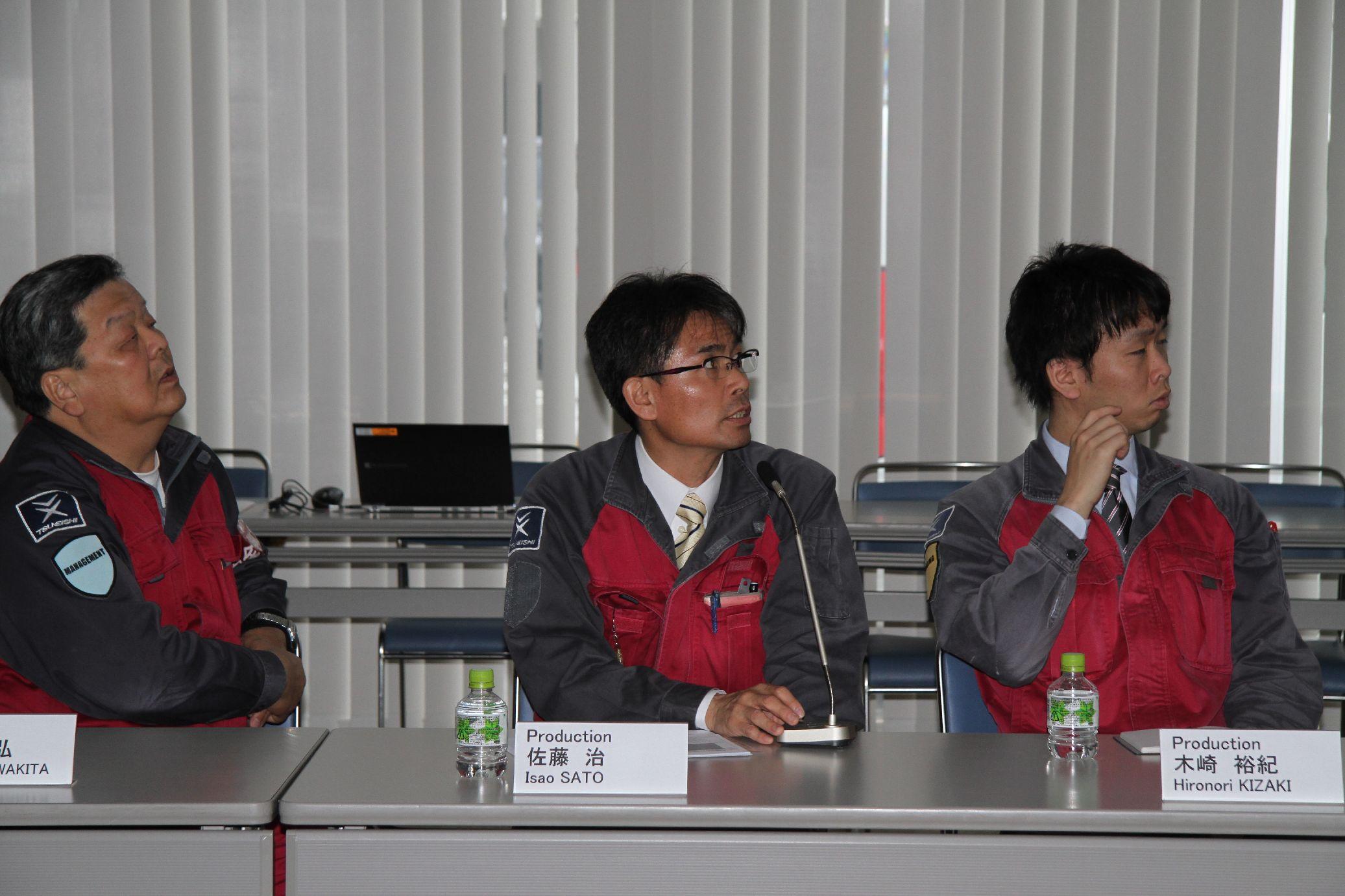 Presentation from TSUNEISHI