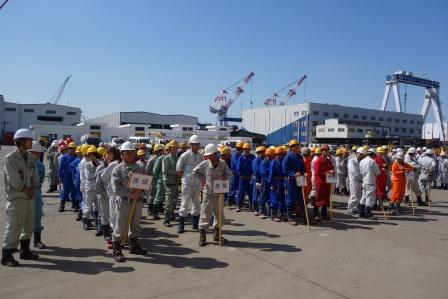 TSUNEISHI GROUP (ZHOUSHAN) SHIPBUILDING, Inc.