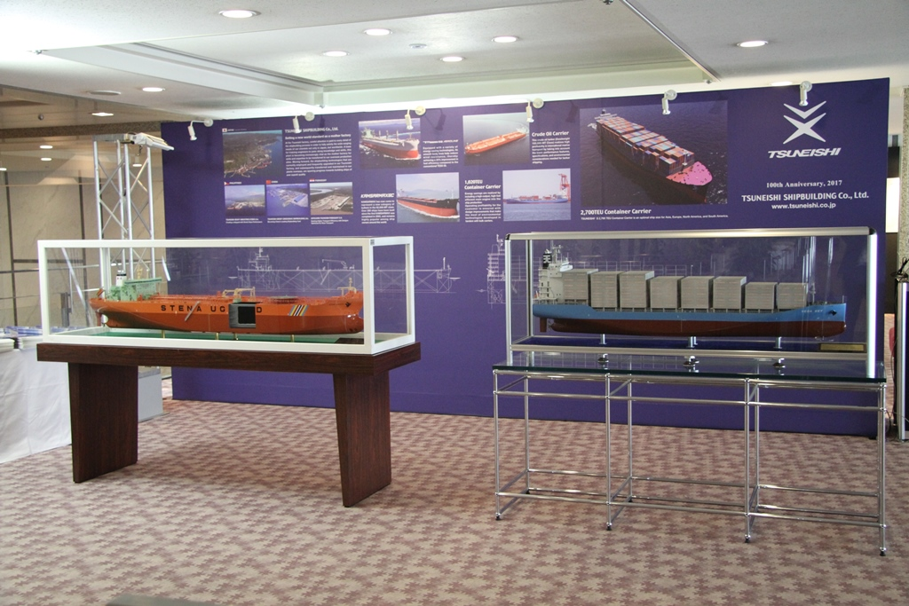 TSUNEISHI SHIPBUILDING Exhibition Booth