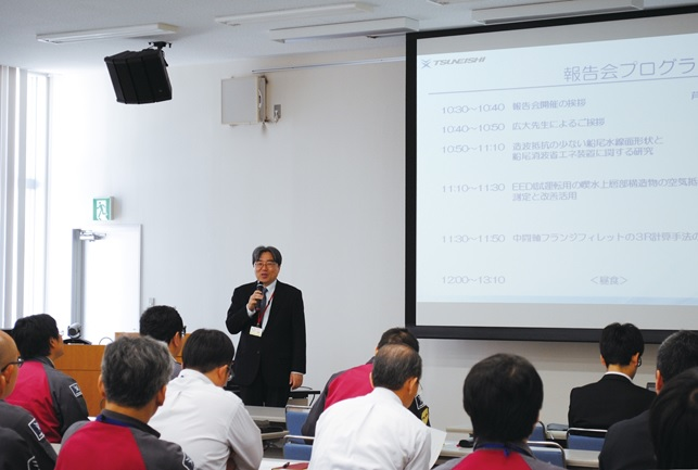 Professor Hironori Yasukawa, Hiroshima University Graduate School of Engineering