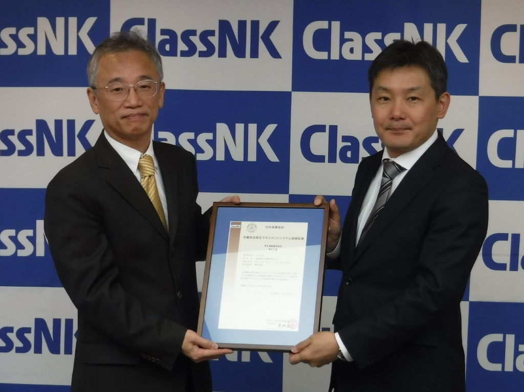Hirofumi Takano, Executive Managing Director, ClassNK (left) & Takuma Ashida, Tsuneishi