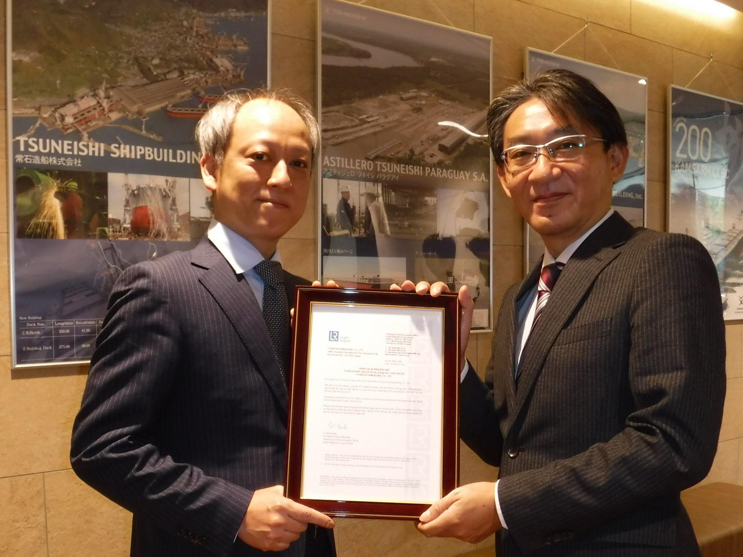 Keiichiro Sho, General Manager, Ship Sales Dept., TSUNEISHI SHIPBUILDING (right), Hideo Natsui, Lead Surveyor, Lloyd's Register (left)