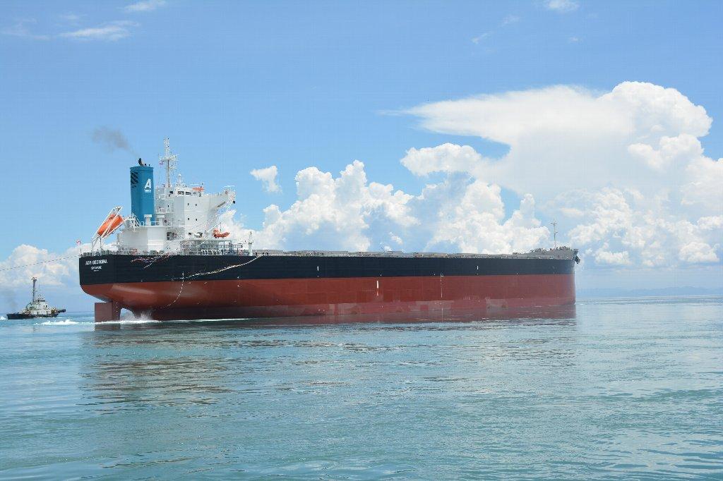 SC198命名交船仪式