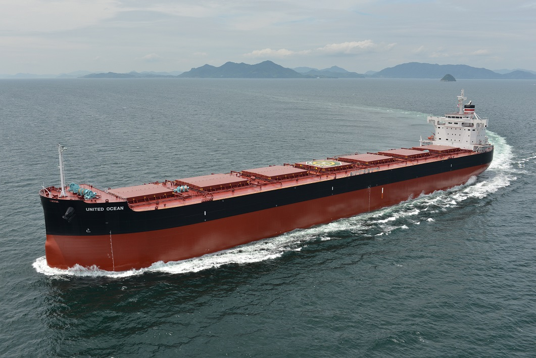 "TUNEISHI SHIPBUILDING Co., Ltd., a Group Company of TSUNEISHI HOLDINGS CORPORATION, Completes and Delivers the Group's 186th ""KAMSARMAX"" Bulk Carrier"