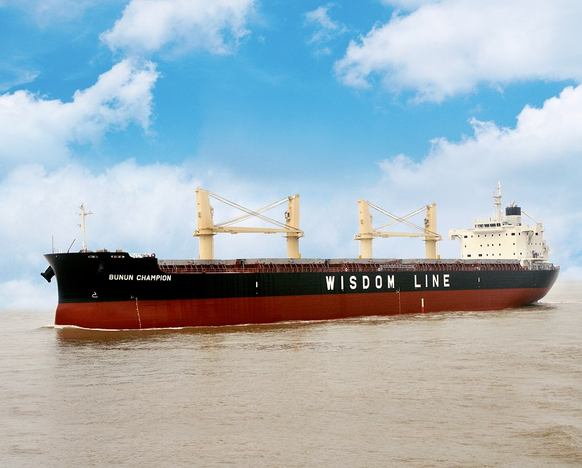 """TSUNEISHI GROUP (ZHOUSHAN) SHIPBUILDING, Inc., an Overseas Group Company of TSUNEISHI SHIPBUILDING, Completes and Delivers the Group's 2nd """"TESS45BOX"""" Bulk Carrier"""