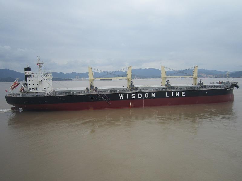 BUNUN CHAMPION出航
