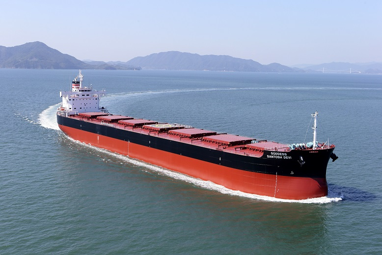 "TSUNEISHI SHIPBUILDING Co., Ltd., a Group Company of TSUNEISHI HOLDINGS CORPORATION, Completes and Delivers the Group's 195th ""KAMSARMAX"" Bulk Carrier"