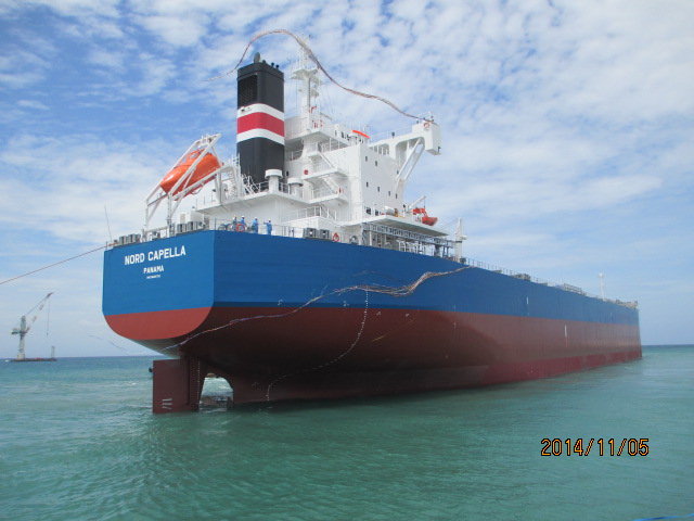 """TSUNEISHI HEAVY INDUSTRIES (CEBU), Inc., an Overseas Group Company of TSUNEISHI SHIPBUILDING, Completes and Delivers the Group's 196th""""KAMSARMAX"""" Bulk Carrier"""