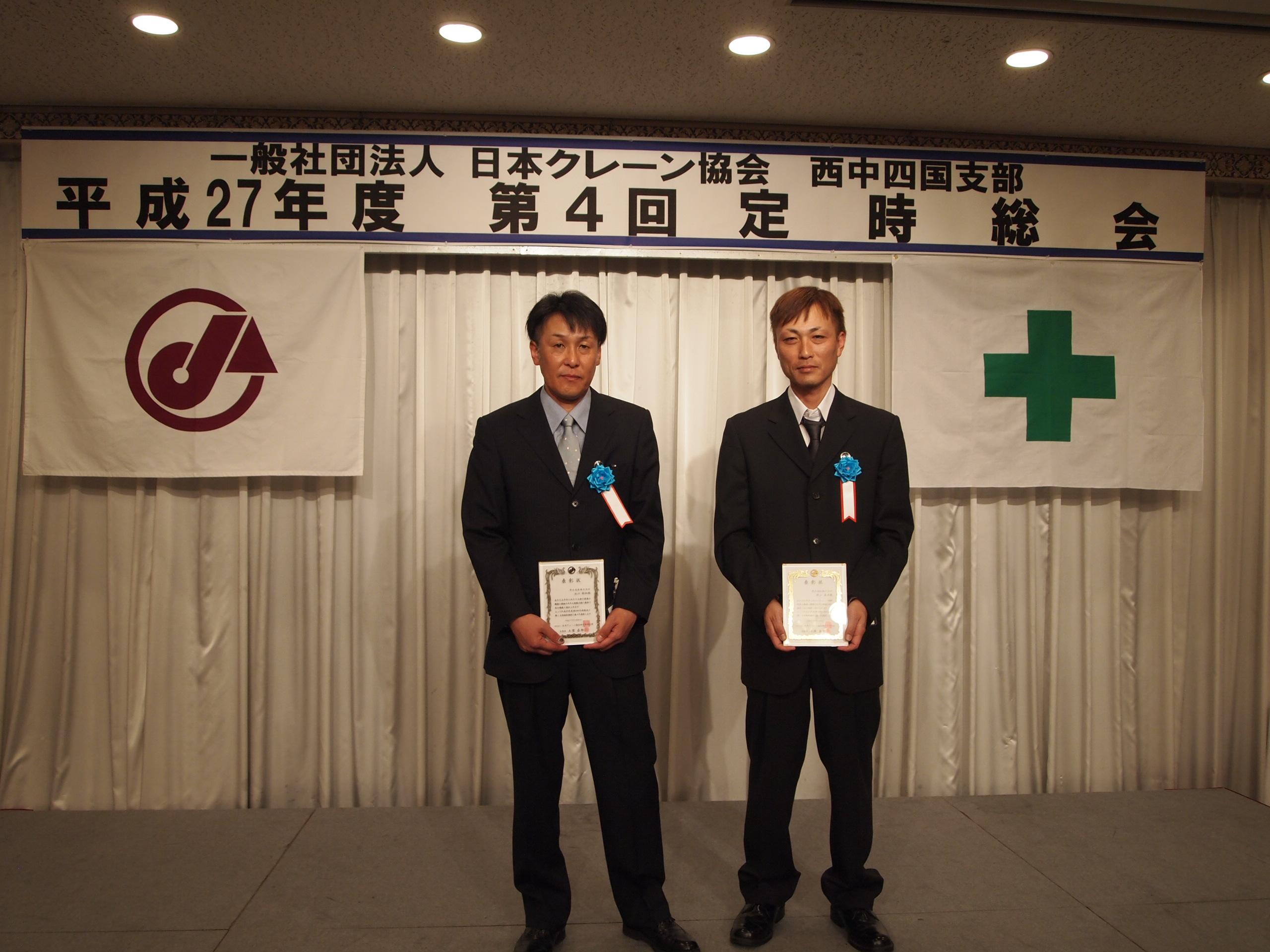 受賞した浜川好和さん(左)と村上真市さん(右)