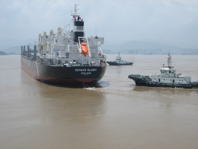 Daiwan Glory set sail