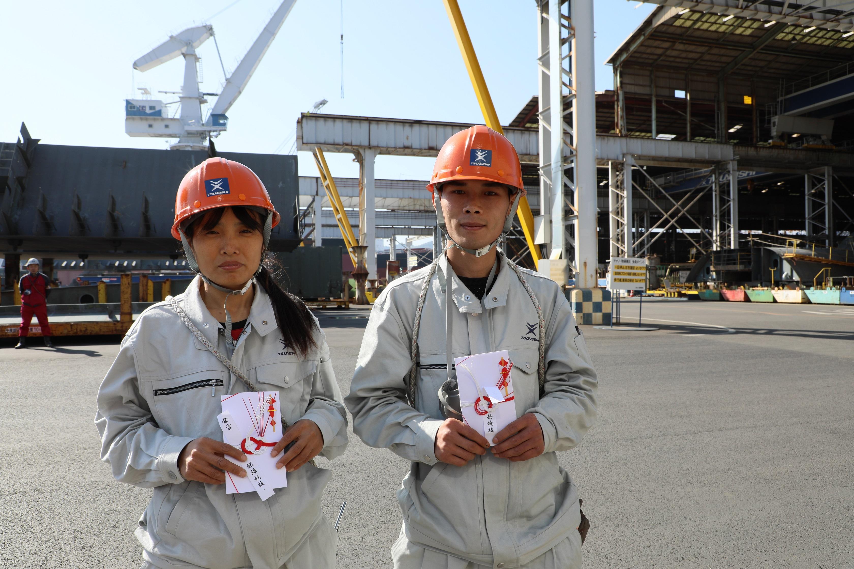 常石集団(舟山)造船有限公司からの参加選手