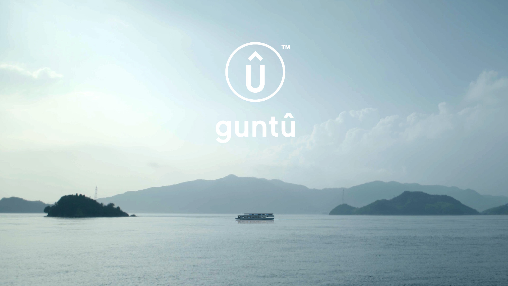 新造船guntû(ガンツウ)イメージ
