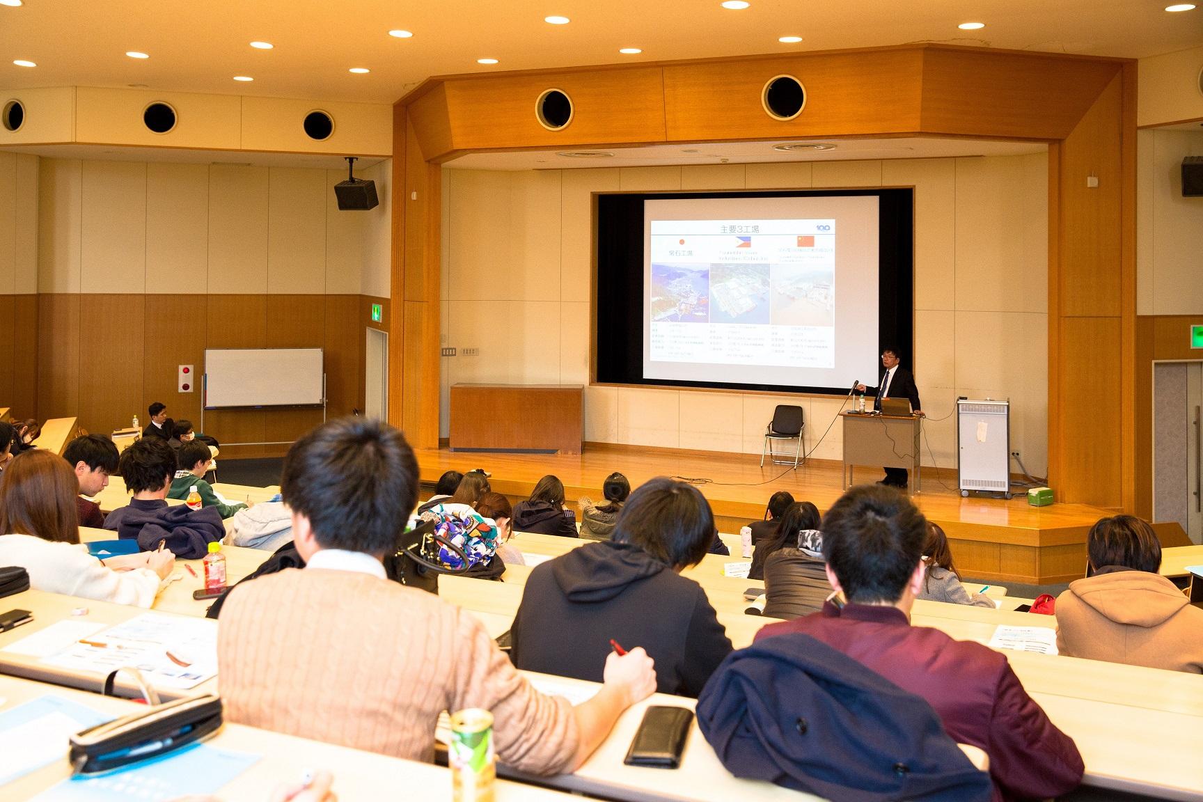 福山大学経済学部「備後経済論」
