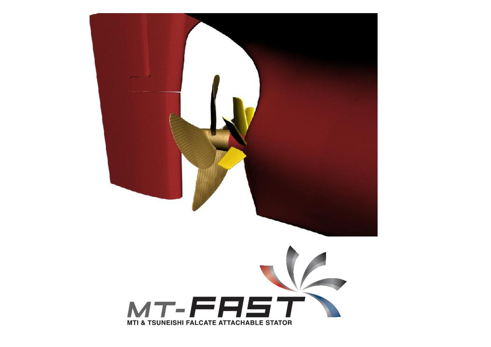省エネ船体付加物「MT-FAST」