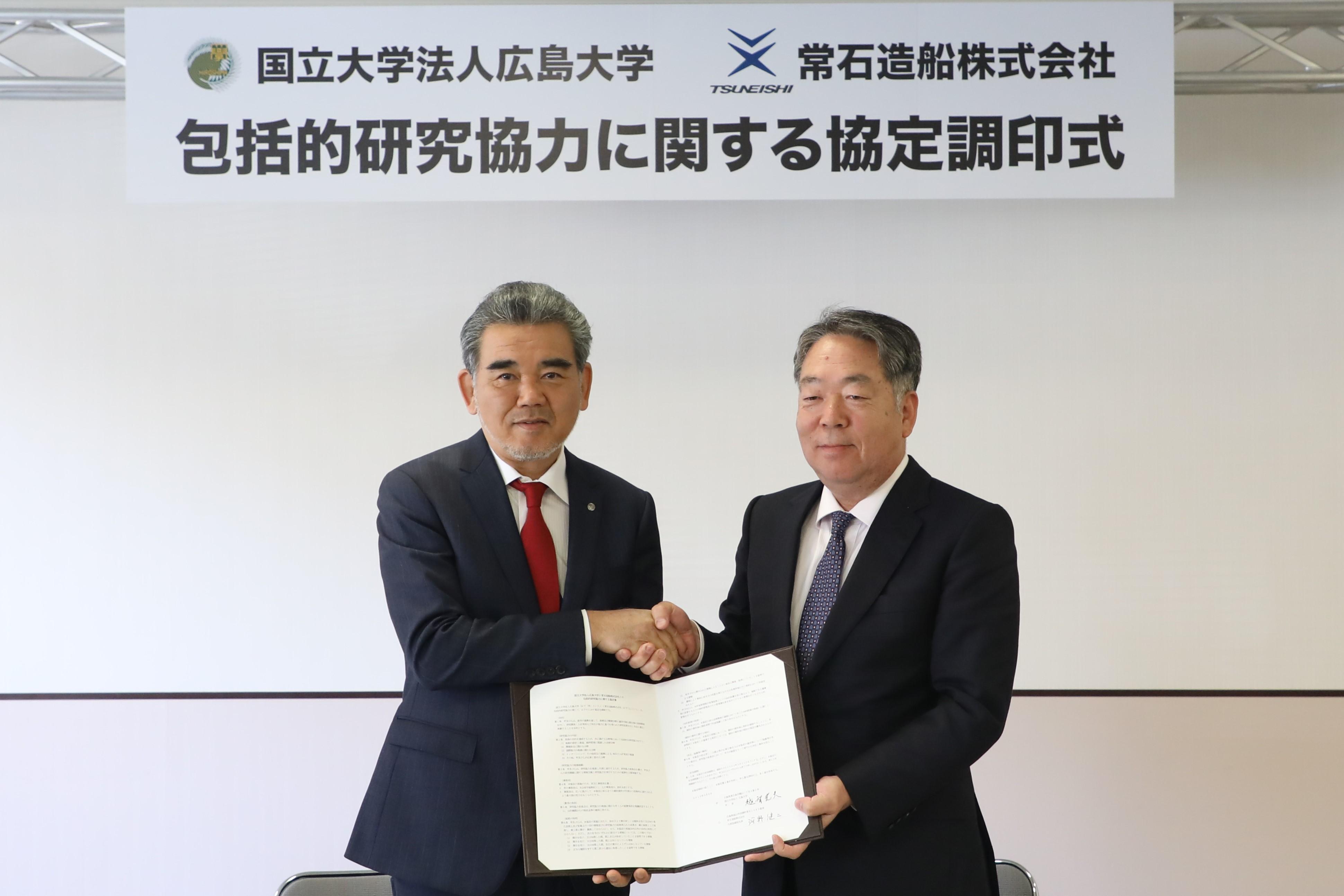 常石造船 河野健二社長(右)と広島大学 越智光夫学長(左)とによる調印式の様子