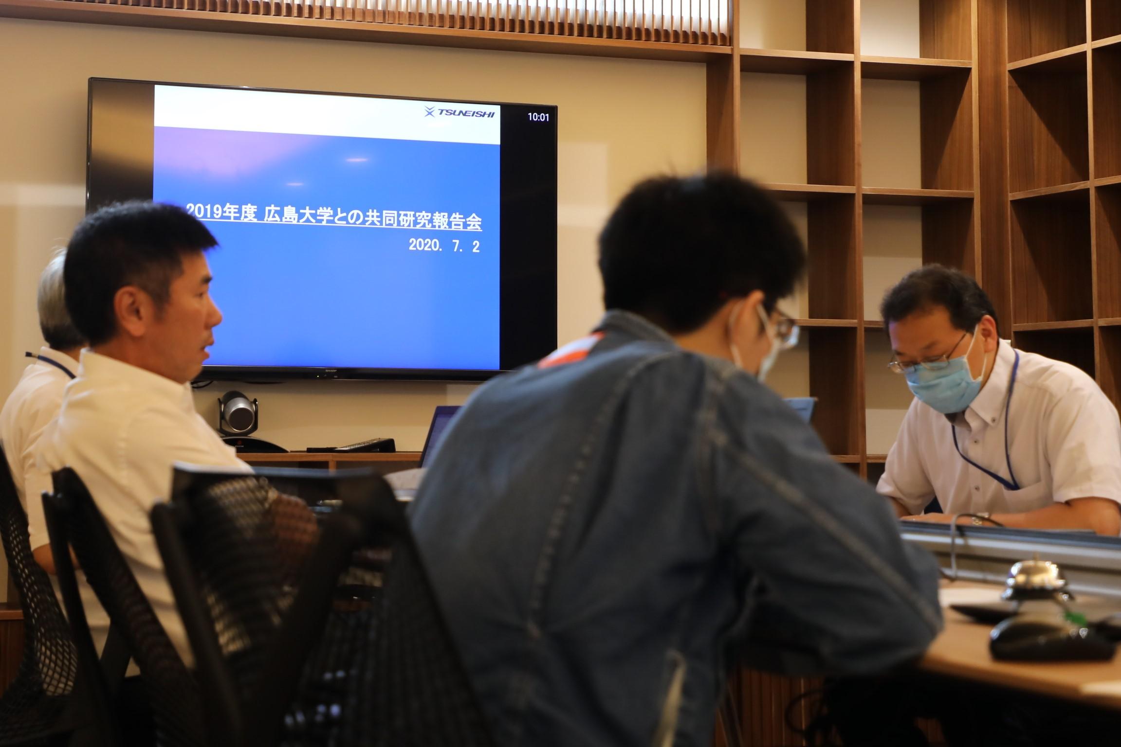 2019年度の成果報告会は初のウェブ会議形式となった